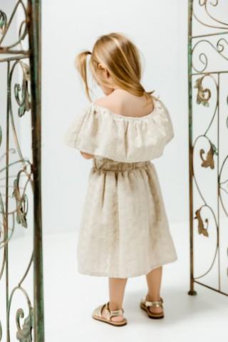 Μπεζ κεντητό ανάγλυφο φόρεμα