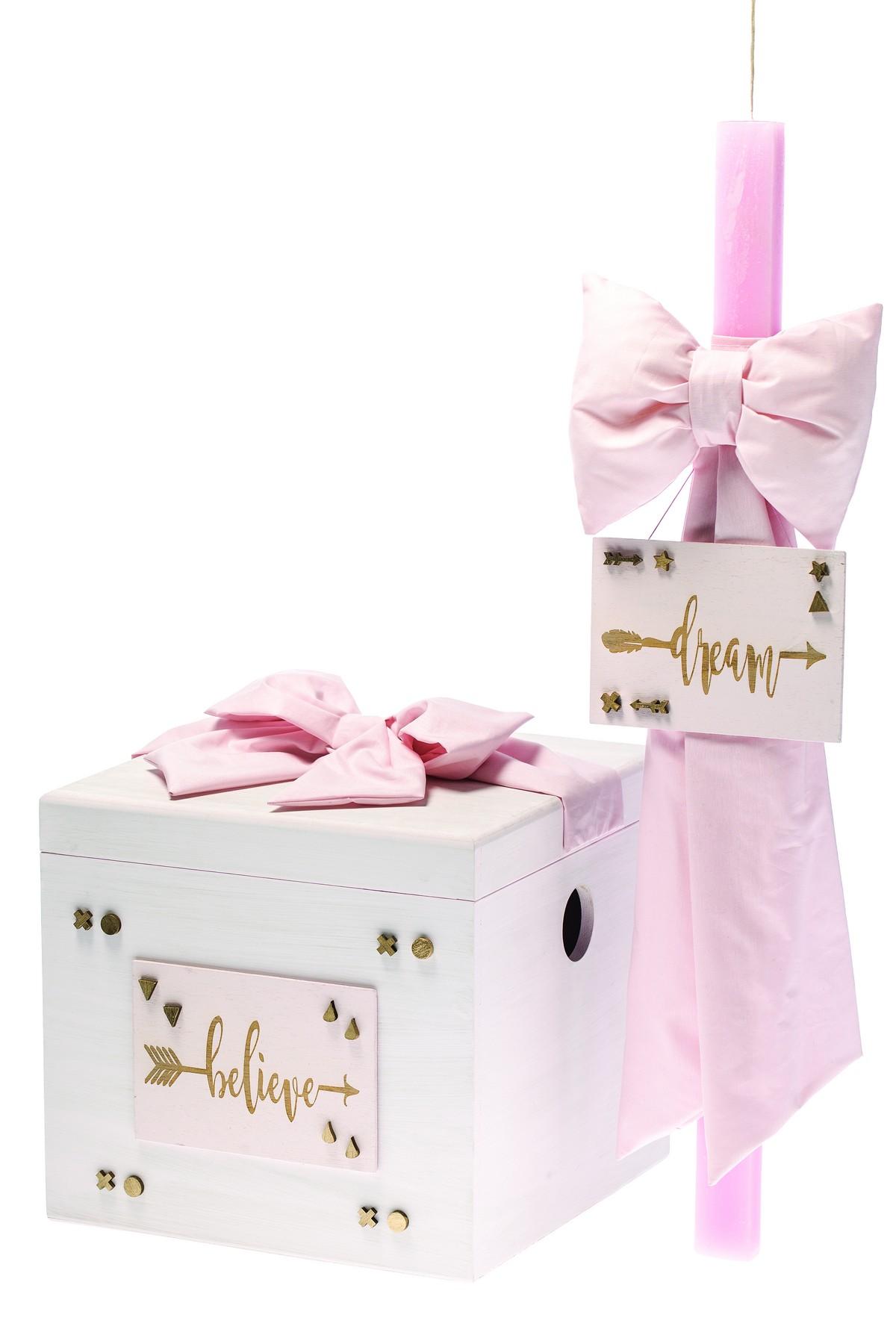 Λαμπάδα και Κουτί με ροζ φιόγκο και καδράκι